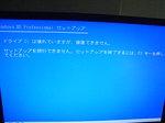 20080405-3-20.JPG