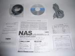 LHD-NAS250W-5.JPG
