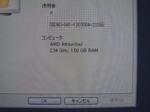 OS-ATHLONXP3200+333.JPG