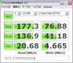 STT_FTM32GX25H.JPG