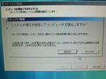 UPDATE31322.JPG