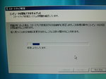 UPDATE31323.JPG