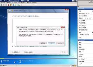 hyper-v-driver-error.JPG