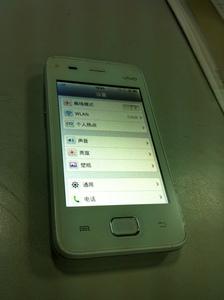 iphone-copybbk+vivo+v1-2.jpg