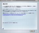 sbs-sharepoint-error2.JPG