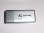 uq-wimax-6.JPG