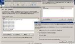 whs-rds-firewall.JPG